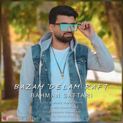 دانلود آهنگ جدید بهمن ستاری بازم دلم رفت