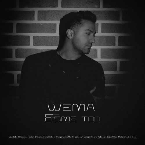 دانلود آهنگ جدید WeMa اسم تو
