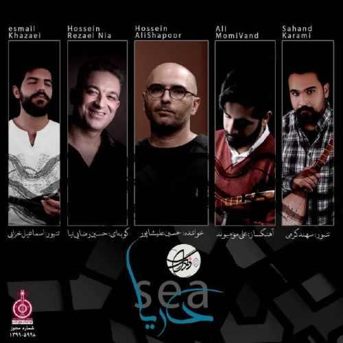 دانلود آهنگ جدید حسین علیشاپور دریا